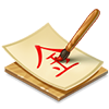 File:Contract Calligraphy Lesson.png