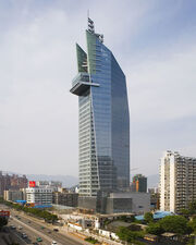 RealWorld Fujian Tower