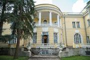 RealWorld Kochubey Mansion