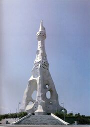 RealWorld PL Peace Tower
