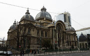 RealWorld National Bank of Romania Palace