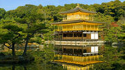 RealWorld Meditation Pavilion