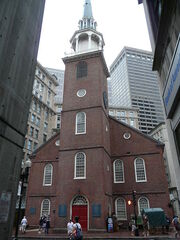 RealWorld Old South Meeting House