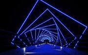 RealWorld Technopark Walkway