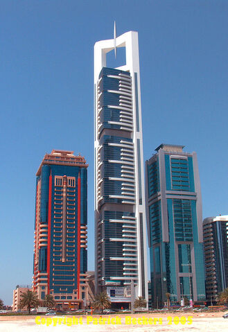 File:RealWorld City Centre Offices.jpg