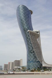 RealWorld Capital Gate Tower