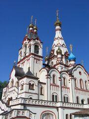 RealWorld Church of Kazan Mother Of God