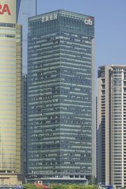 RealWorld Pudong Business Center