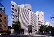 RealWorld The Watari Museum of Contemporary Art