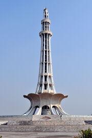 RealWorld Minar-e-Pakistan