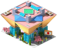 Tokyo Exhibition Center