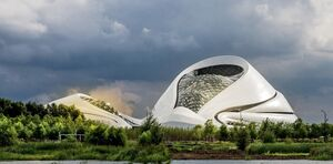 Harbin Cultural Center