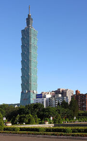 RealWorld Taipei 101