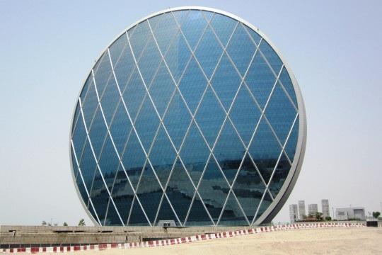 File:Aldar Properties HQ.jpg