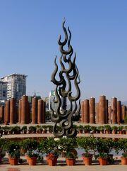 RealWorld 'Jade Eye' Sculpture