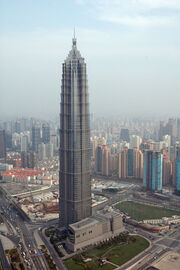 RealWorld Jin Mao Tower
