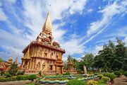 RealWorld Phra Maha Chedi