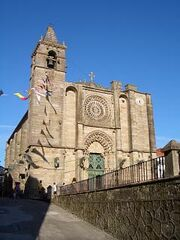 RealWorld San Martino Oratory
