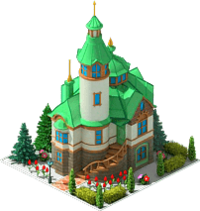 Gamekeeper's House