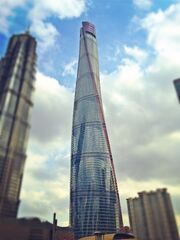 RealWorld Shanghai Tower