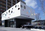 Koban Police Station