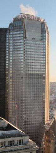 RealWorld Pittsburgh Center Tower