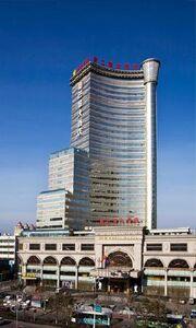 RealWorld Mayoga Hotel