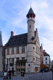 RealWorld Toreken House