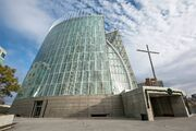 Cathedral of Christ the Light (Oakland Cathedral)