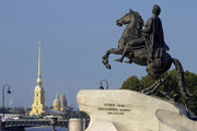 RealWorld Bronze Horseman