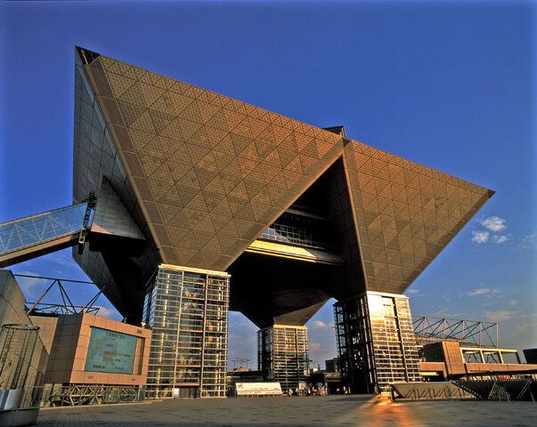 File:RealWorld Tokyo Exhibition Center.jpg