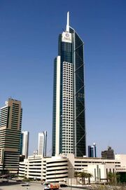 Arraya Tower (Real World)