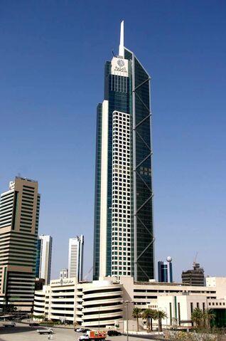 File:Arraya Tower (Real World).jpg