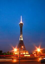 RealWorld Zhongyuan Tower (Night)
