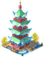 Eastern Pavilion
