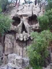RealWorld Skull Cliff