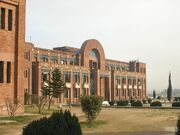 RealWorld Pakistan International University