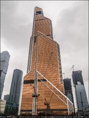 RealWorld Unigard Tower
