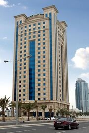 RealWorld Al Rayyan Office Center