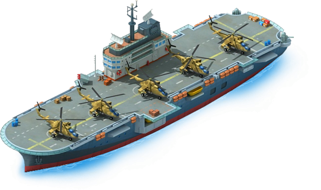File:HC-25 Helicopter Carrier L1.png