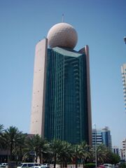 RealWorld Dubai Cell Phone Company Office