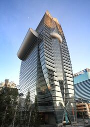 RealWorld Ecoplex Business Center