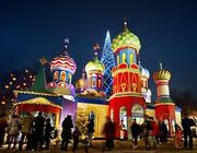 RealWorld Russian Pavilion