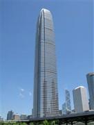 RealWorld International Finance Center