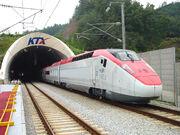 Realworld Hanvit Locomotive Arch