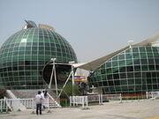 RealWorld Apple Exhibition Pavilion