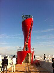 RealWorld Floating Lighthouse