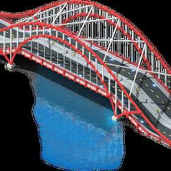 Exit Bridge