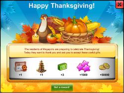 Thanksgiving 2017 Gift