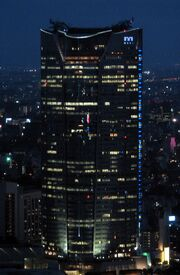 RealWorld Rappongi Hills Mori Tower (Night)